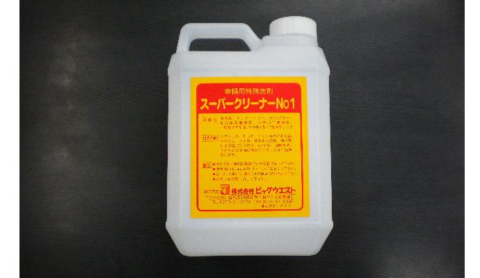 chemical7