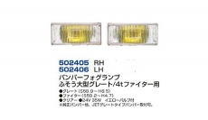 502405-RH
