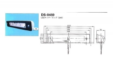 DS-0459