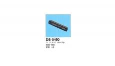 DS-0450