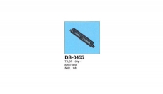 DS-0455