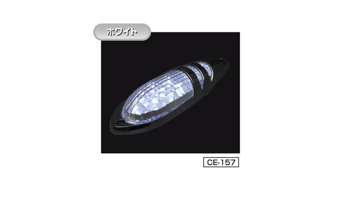 CE-157