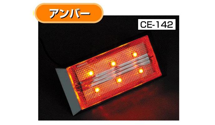 CE142