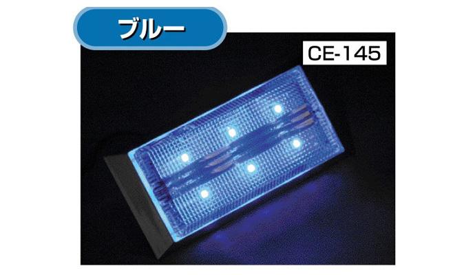 CE145