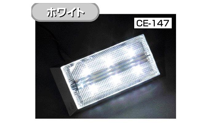 CE147