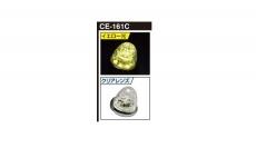 CE161C