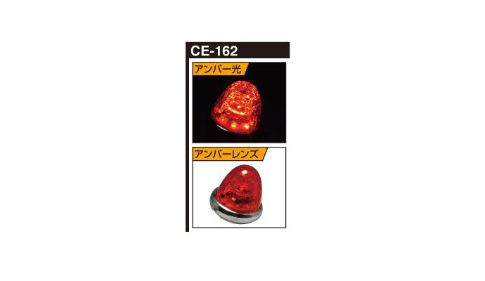 CE162