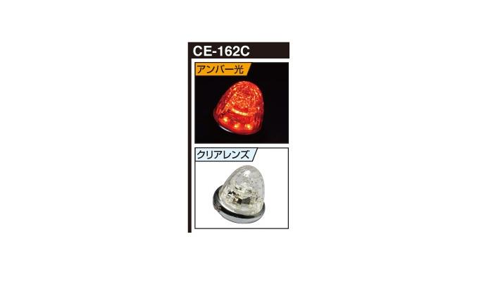 CE162C