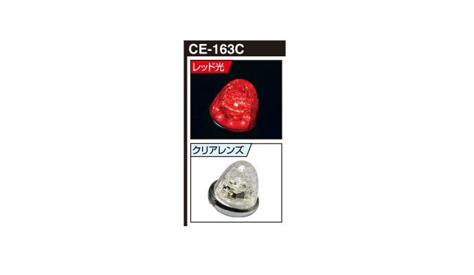 CE163C