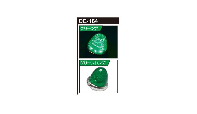 CE164