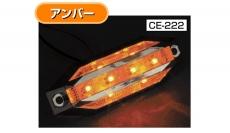 CE222