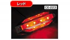 CE223