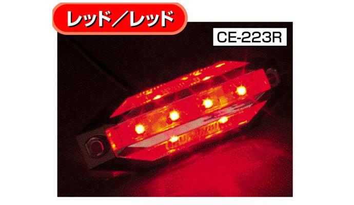 CE223R