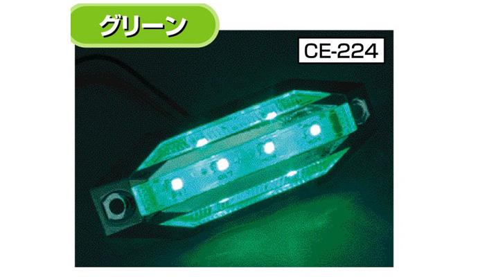 CE224