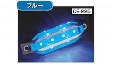 CE225