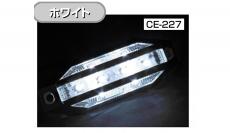CE227