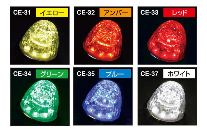 CE31-37