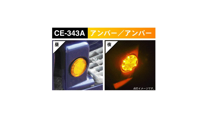 CE343A