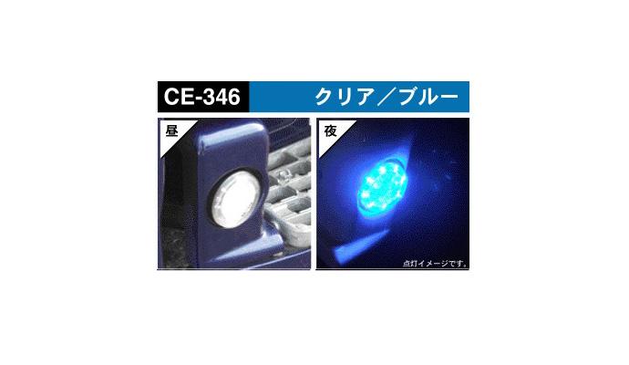 CE346