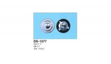 DS-1577