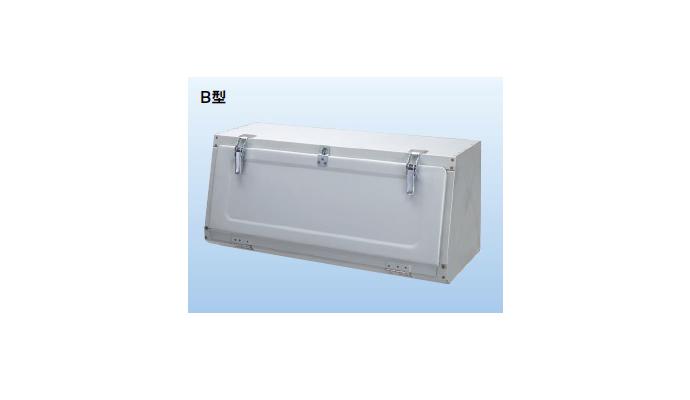 Iron-tool-box-B