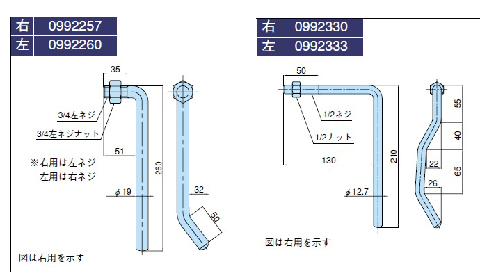 Latch-handle