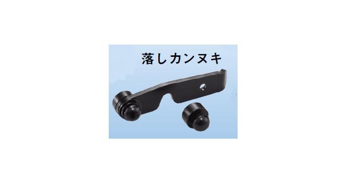 Lsize-otoshi-kannuki