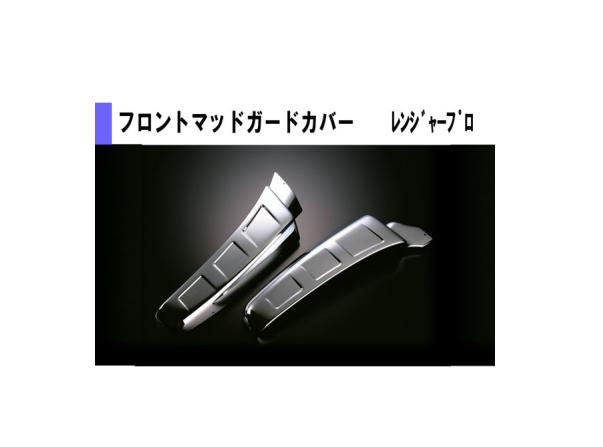 takano 0011